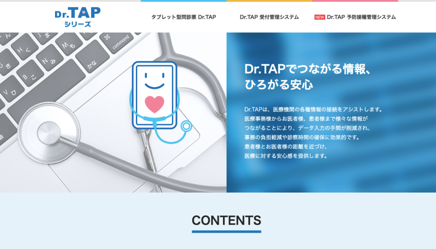 Dr.TAP