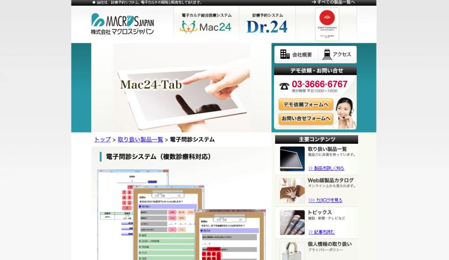Mac24-Tab