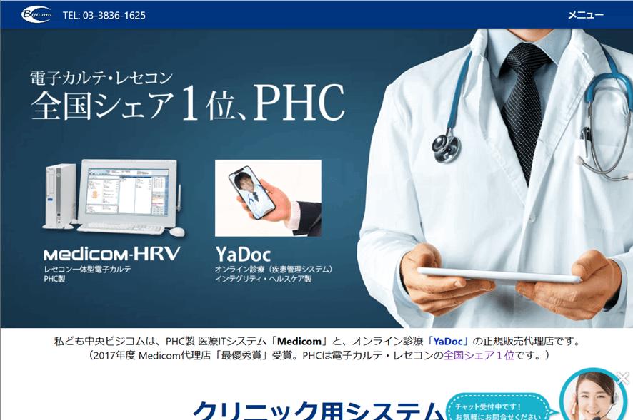 Medicom-HRV