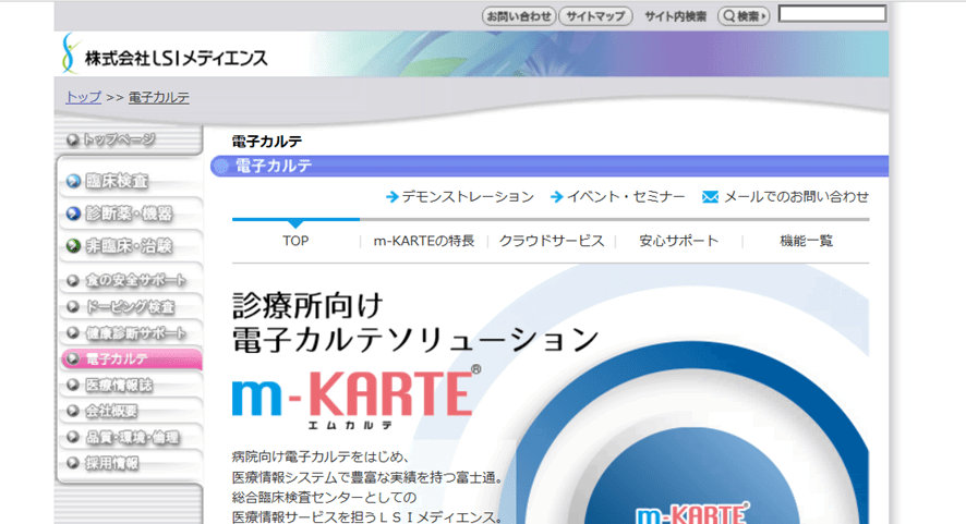 m-KARTE