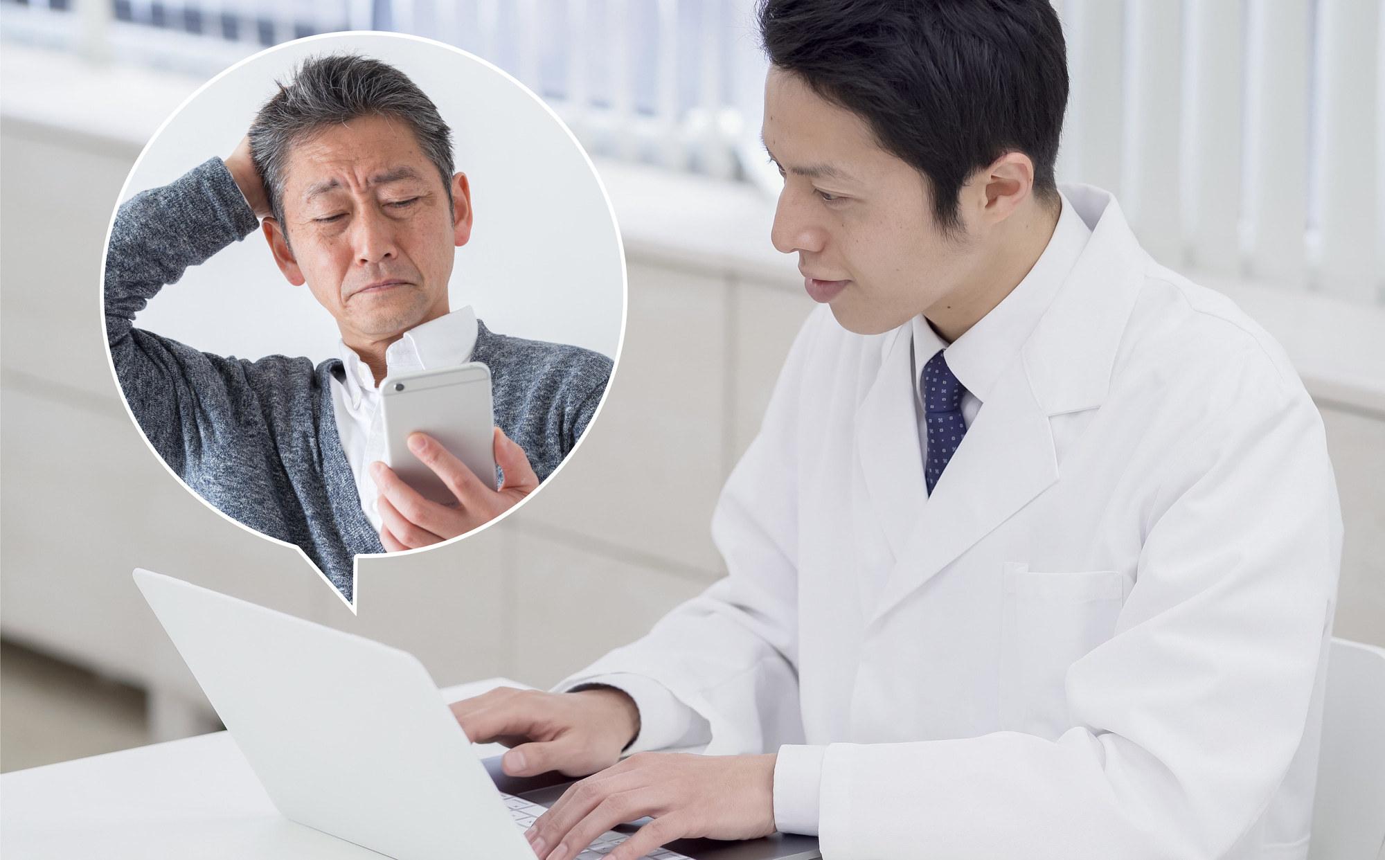 オンライン診療のメリット